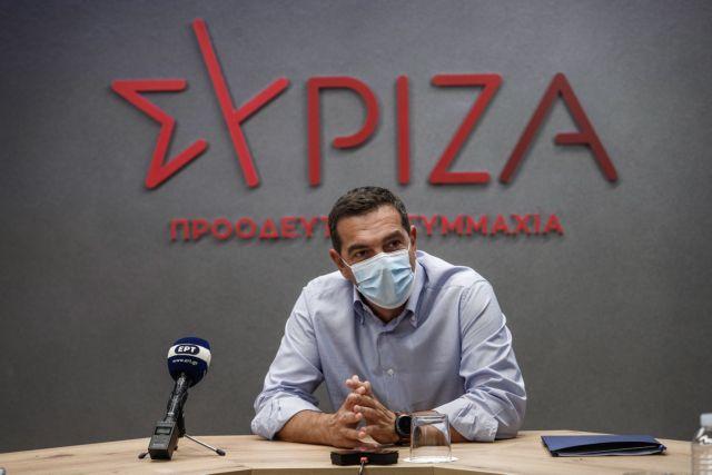 ΣΥΡΙΖΑ – Συνέντευξη Τύπου Τσίπρα την Τρίτη | tovima.gr
