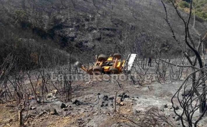 Φωτιά στη Φωκίδα – Γκρέιντερ έπεσε σε γκρεμό  – Εγκλωβισμένος ο οδηγός | tovima.gr