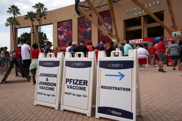 ΗΠΑ – Η Καλιφόρνια έγινε η πρώτη πολιτεία που υποχρεώνει τους εκπαιδευτικούς να εμβολιαστούν | tovima.gr
