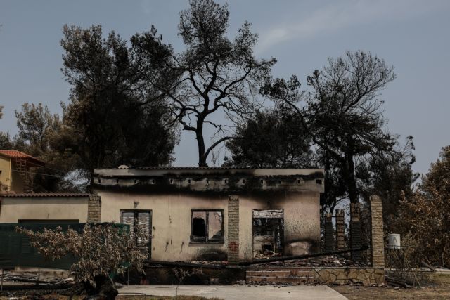 Φωτιές – Η επόμενη ημέρα στη Βόρεια Εύβοια – «Μη μας ξεχάσετε» ζητούν οι κάτοικοι | tovima.gr