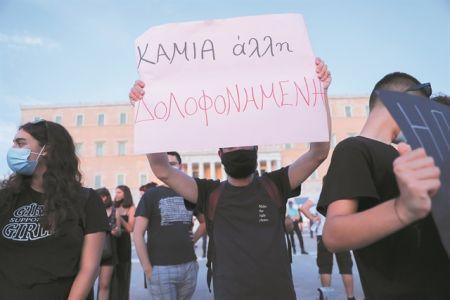 Τι κρύβει η δολοφονική μανία κατά γυναικών | tovima.gr