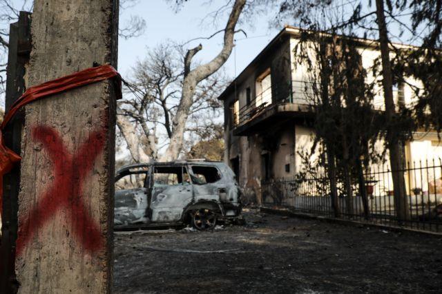Αυτοψίες στις πυρόπληκτες περιοχές – Πόσες κατοικίες και επιχειρήσεις κρίθηκαν ακατάλληλες   tovima.gr