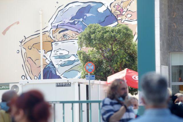 Κορωνοϊός – Δραματική πρόβλεψη για 10.000 κρούσματα – «Θα έχουμε μεγαλύτερες συνέπειες από το 2ο και 3ο κύμα» | tovima.gr
