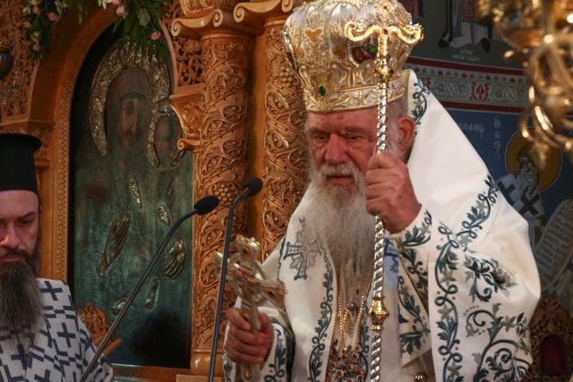 Ιερώνυμος – «Καθήκον μας ενωμένοι να βγούμε στην απέναντι όχθη»   tovima.gr
