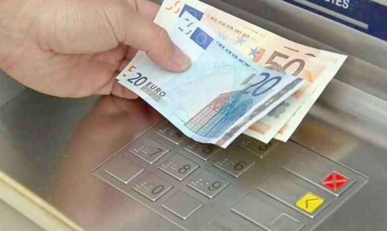 e-ΕΦΚΑ – ΟΑΕΔ: Ποιοι έχουν λαμβάνειν αυτή την εβδομάδα | tovima.gr
