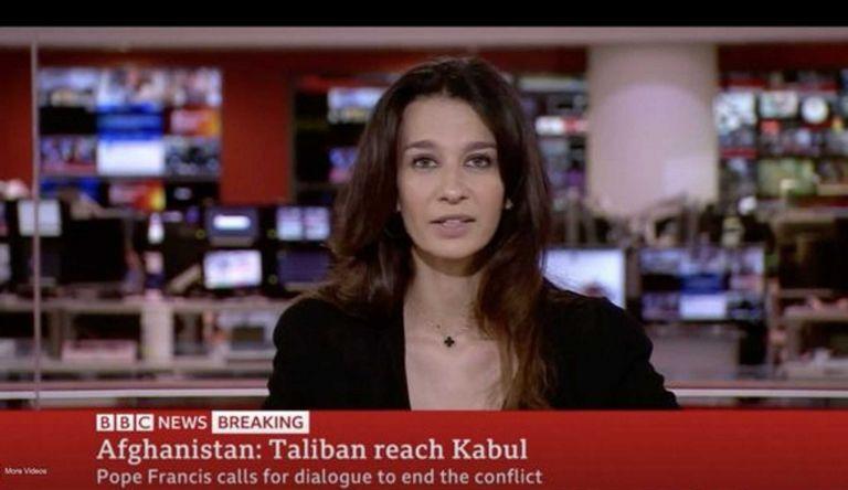 «Πάγωσε» στον αέρα η δημοσιογράφος του BBC – Της τηλεφώνησε Ταλιμπάν | tovima.gr