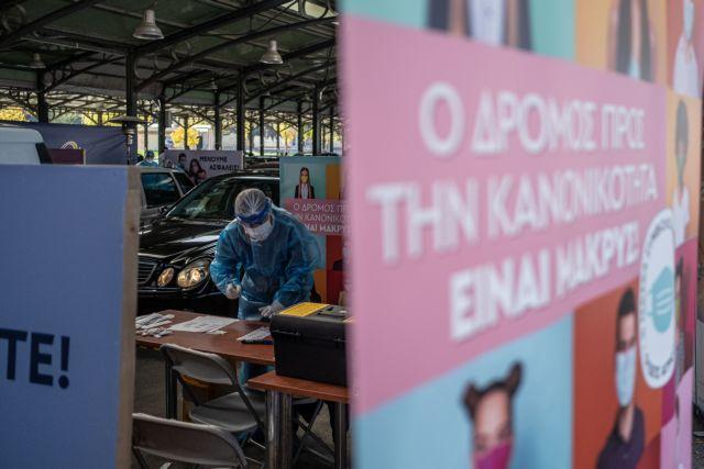 Κοροναϊός – Οι αδειούχοι φέρνουν στις αποσκευές τους τον ιό – Αυστηρές συστάσεις από τους ειδικούς | tovima.gr