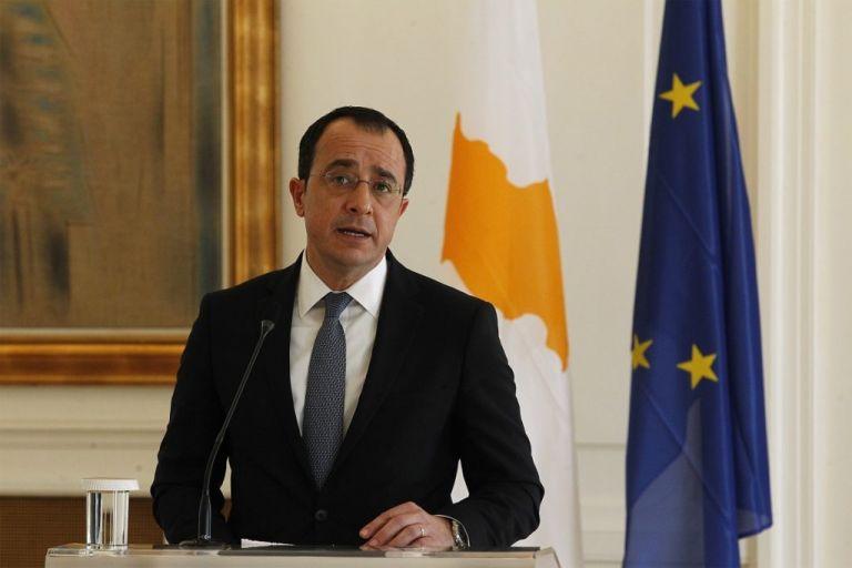 Βαθύτατη ανησυχία της Κυπριακής Δημοκρατίας για τις εξελίξεις στο Αφγανιστάν | tovima.gr