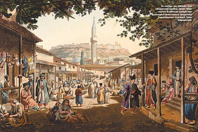 Αθήνα, η σύγχρονη γόησσα – Μια εικόνα, χίλιες ιστορίες | tovima.gr