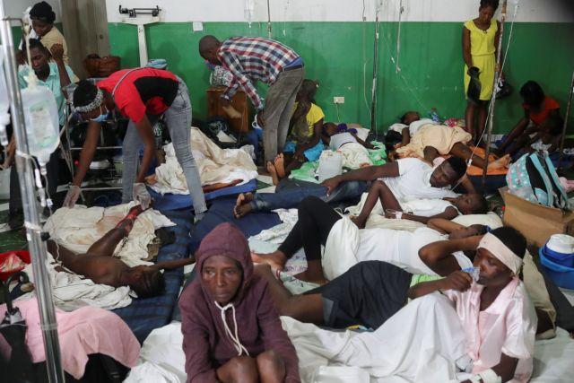 Αϊτή – Στα νοσοκομεία γέμισαν ακόμη και τα πατώματα | tovima.gr