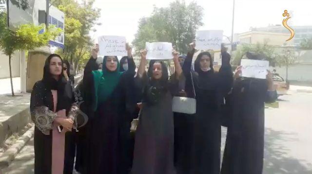 Αφγανιστάν – ΕΕ και 20 χώρες καλούν για την ασφάλεια των γυναικών | tovima.gr