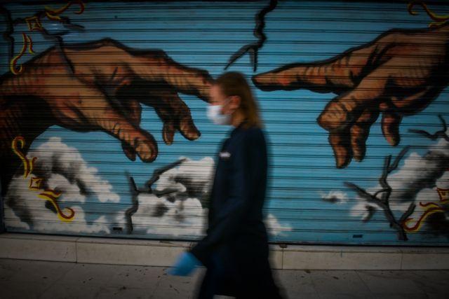 ECDC – Συναγερμός στη Νότια Ευρώπη – Κοκκίνισε όλη η Ελλάδα | tovima.gr