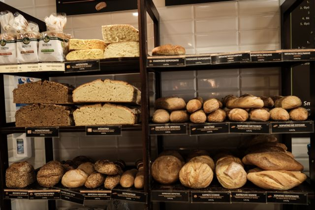 Eurostat – Οι Ελληνες πληρώνουν (πιο) ακριβά το ψωμί τους – Τι δείχνουν τα νέα στοιχεία   tovima.gr