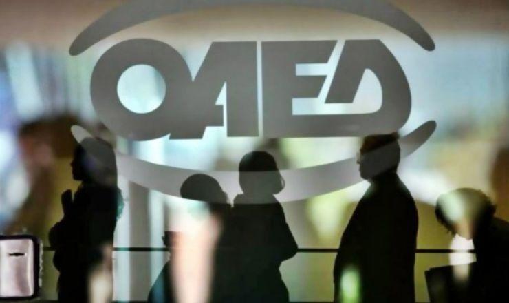 ΟΑΕΔ – Μέχρι 13 Σεπτεμβρίου οι αιτήσεις επιχειρήσεων για επιδότηση ανέργων | tovima.gr
