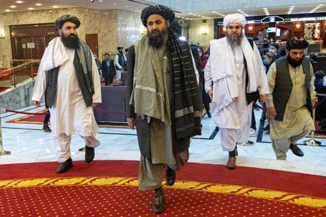 Αφγανιστάν – Όταν οι Αμερικανοί πίεζαν για αποφυλάκιση του πολιτικού ηγέτη των Ταλιμπάν | tovima.gr