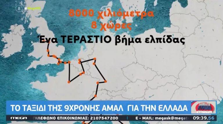 Η 9χρονη Αμάλ διασχίζει την Ευρώπη προκειμένου να αναδείξει το μέγεθος της προσφυγικής κρίσης   tovima.gr