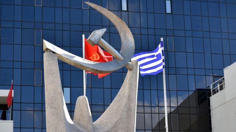 Το ΚΚΕ αποχαιρετά τον Αντώνη Σκυλλάκο | tovima.gr