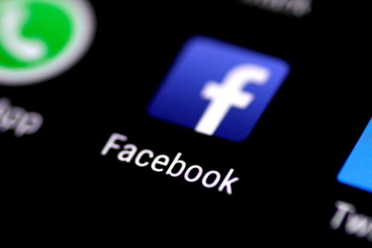 To Facebook θα προσφέρει κλήσεις φωνής και βίντεο χωρίς το Messenger | tovima.gr