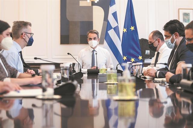 Επανεκκίνηση με το βλέμμα στην οικονομία   tovima.gr