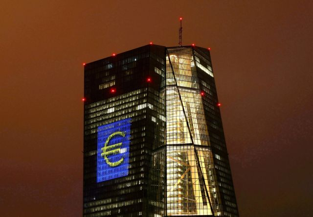 ECB – It will remain in the Greek bond market until the end of 2023 | tovima.gr
