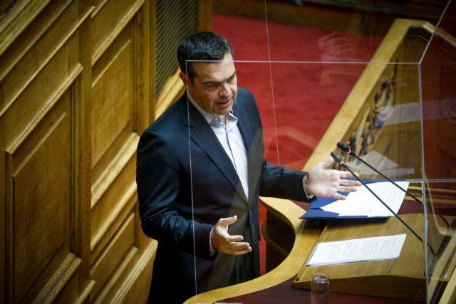 Βουλή – Δείτε live την ομιλία του Αλέξη Τσίπρα   tovima.gr