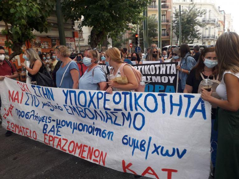 Σε εξέλιξη η συγκέντρωση υγειονομικών στην Αθήνα – Ποιοι δρόμοι έχουν κλείσει | tovima.gr