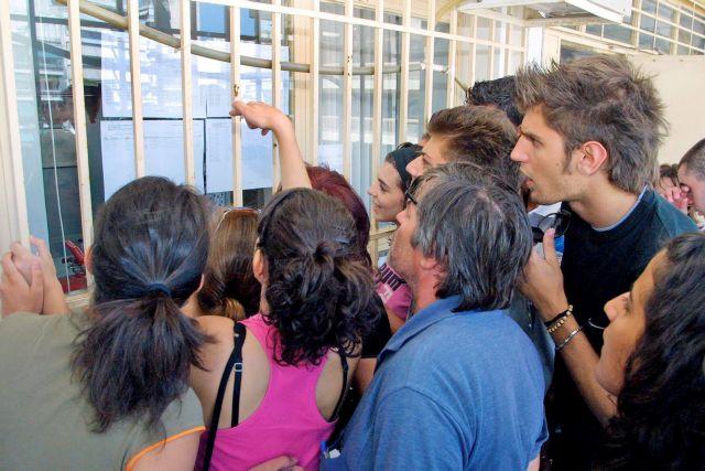 Πανελλαδικές 2021 – Εκτόξευση των βάσεων εισαγωγής σε δεκάδες σχολές – Δείτε αναλυτικούς πίνακες | tovima.gr