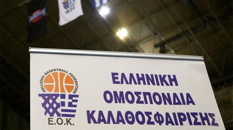 Τρέχει και δε φτάνει η ΕΟΚ – Πιθανή νέα αναβολή των εκλογών | tovima.gr