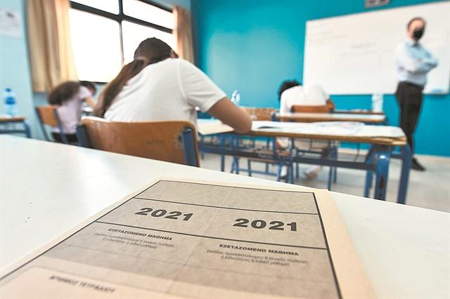 Πανελλαδικές 2021 – Η αριθμητική των αποτελεσμάτων και οι σχολές… ζόμπι   tovima.gr