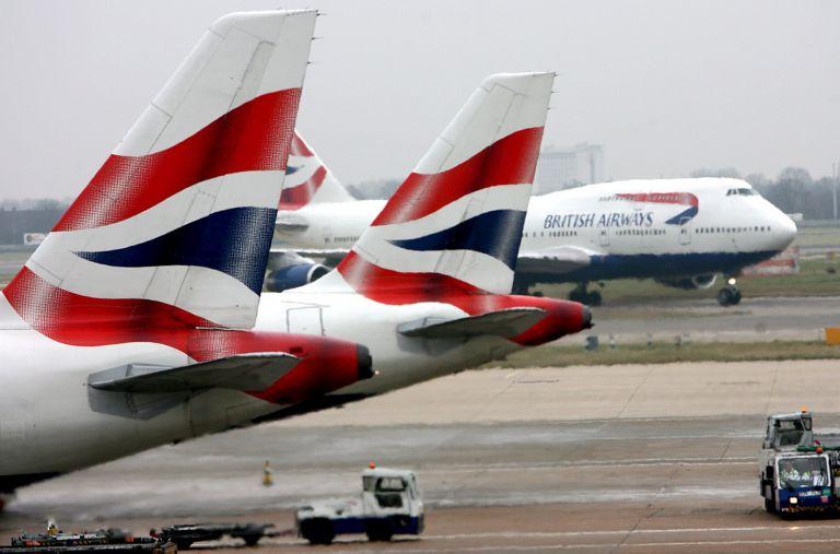 Low cost εταιρεία από την British Airways | tovima.gr