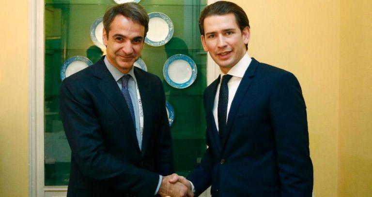 Συγχαρητήρια Μητσοτάκη στον Καγκελάριο της Αυστρίας, Σεμπάστιαν Κουρτς, για την επανεκλογή του | tovima.gr