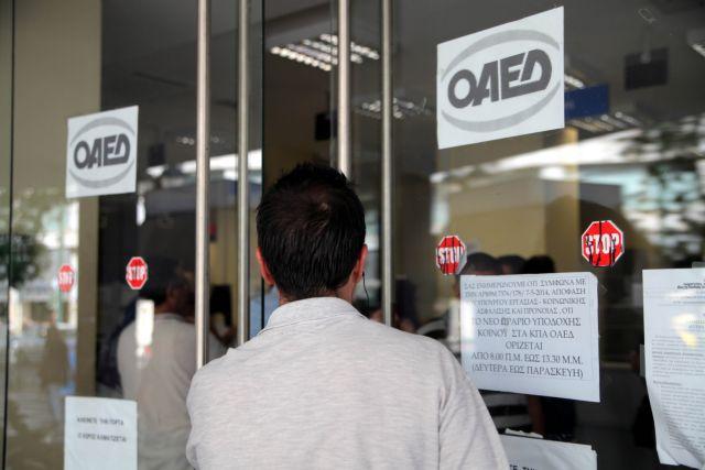 Έρχονται αλλαγές στο επίδομα ανεργίας και τα προγράμματα κατάρτισης | tovima.gr