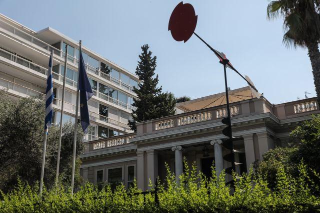 Ανασχηματισμός – Ποια τα κρίσιμα υπουργεία – Πότε θα ανακοινωθεί   tovima.gr
