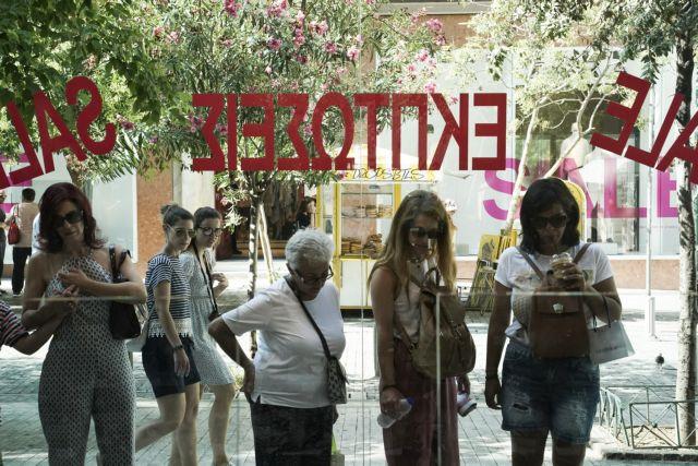 Εμπορικός Σύλλογος Αθήνας – Πώς διαμορφώθηκε ο τζίρος στις θερινές εκπτώσεις | tovima.gr