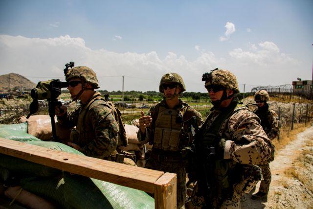 Αποχώρησαν τα αμερικανικά στρατεύματα από το Αφγανιστάν   tovima.gr