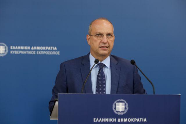 Ανασχηματισμός – Ποιοι έμειναν εκτός κυβέρνησης | tovima.gr