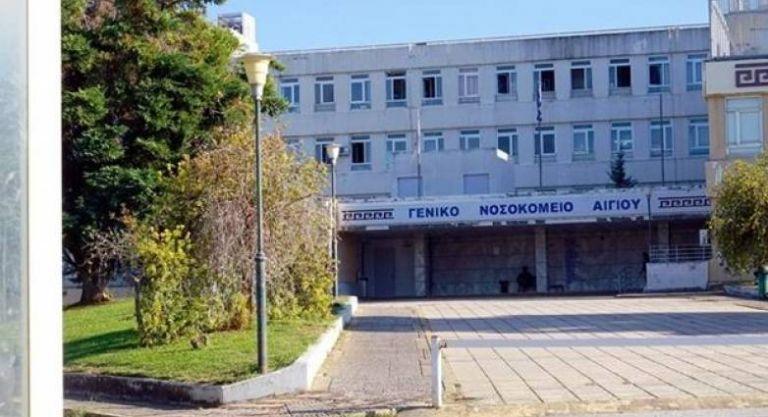 Φωτιά στην Αχαΐα – 15 άτομα διακομίστηκαν στο νοσοκομείο Αιγίου | tovima.gr