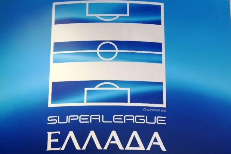 Super League – Πάμε για σέντρα στις 11 Σεπτεμβρίου | tovima.gr