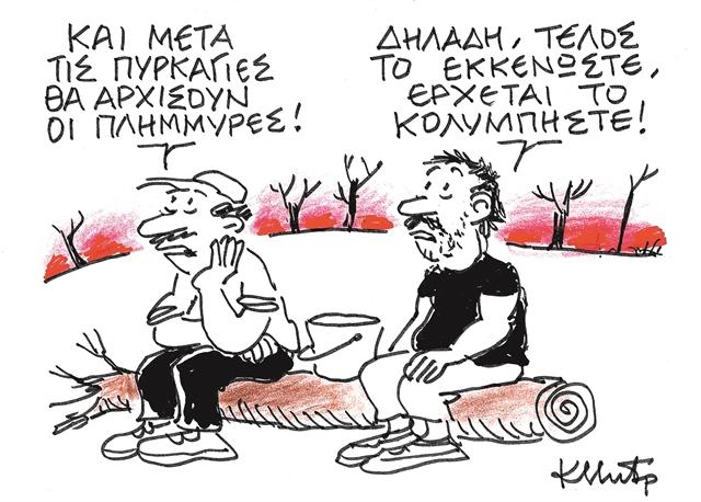 Το τηλεφώνημα που…επιζητούσαν οι Τούρκοι   tovima.gr