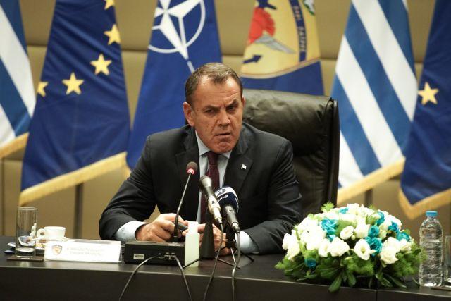 Στη Σλοβενία ο Ν. Παναγιωτόπουλος για τη Σύνοδο υπουργών Άμυνας της ΕΕ | tovima.gr