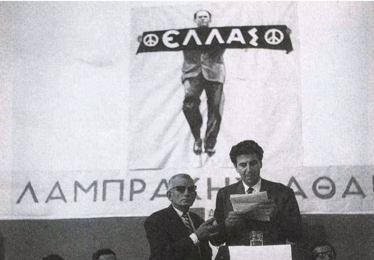 Μίκης Θεοδωράκης – ο άνθρωπος που έκανε την ιστορία μουσική   tovima.gr