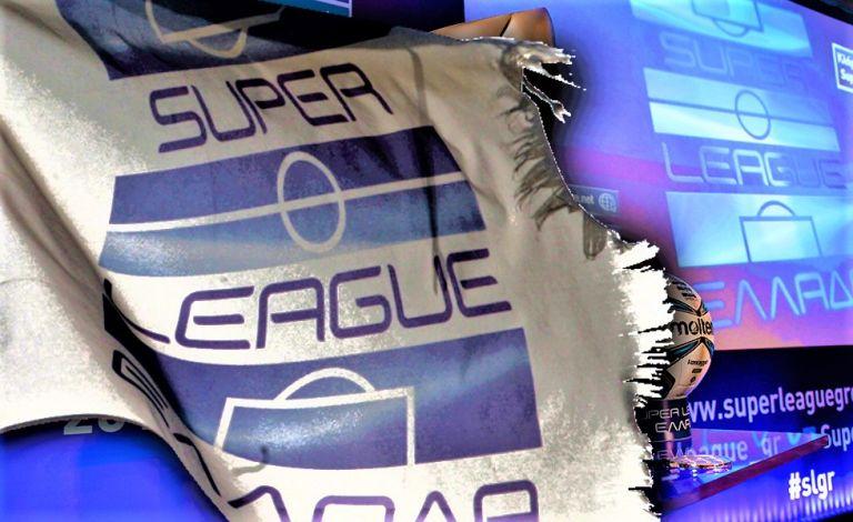 Super League – Απόφαση-παρωδία για την αλλαγή καταστατικού | tovima.gr