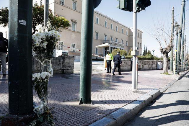 Τροχαίο στη Βουλή – Ποινική δίωξη στον αστυνομικό | tovima.gr