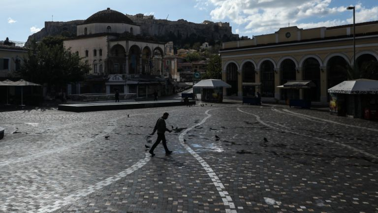 Εντάσεις | tovima.gr