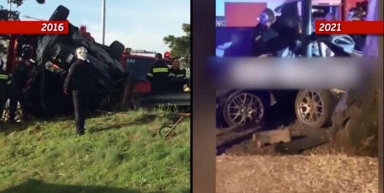 Παντελής Παντελίδης και Mad Clip – Ανατριχιαστικές συμπτώσεις στα τροχαία δυστυχήματα που σόκαραν την Ελλάδα | tovima.gr