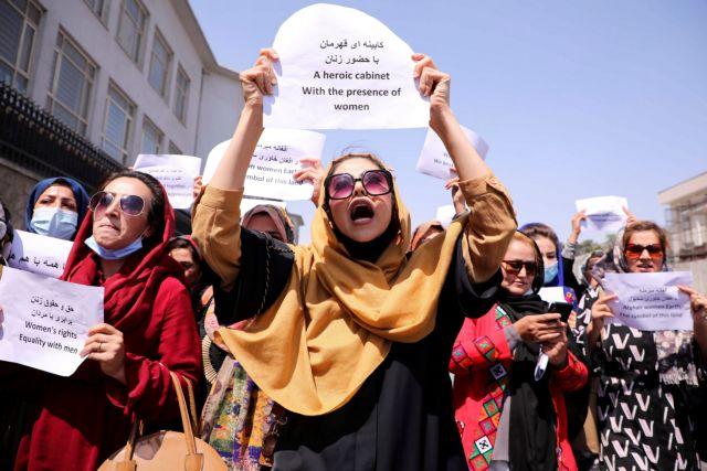 Αφγανιστάν – Βίαια επεισόδια σε διαδήλωση υπέρ των δικαιωμάτων των γυναικών στην Καμπούλ | tovima.gr