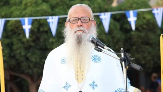 Οινούσσες – Πέθανε από κορωνοϊό αρνητής ιερέας | tovima.gr