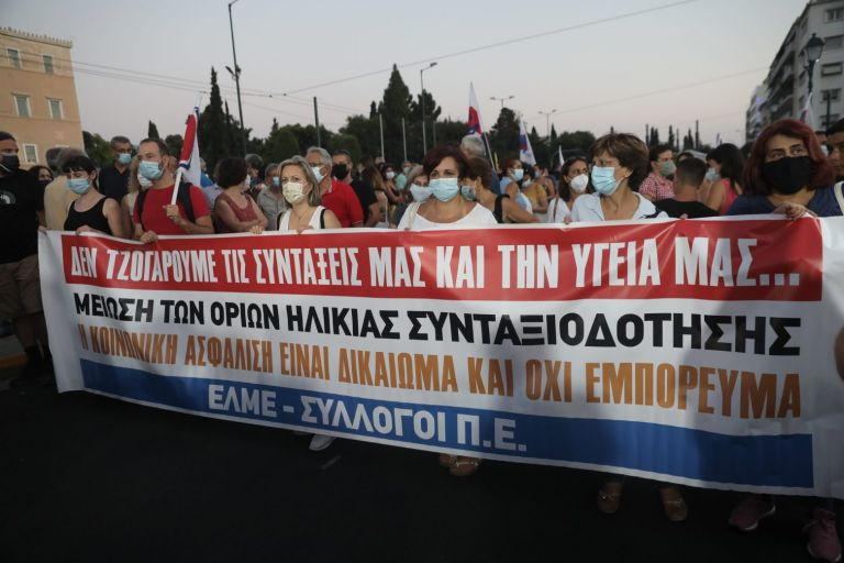 Η μεγάλη ανατροπή στο ασφαλιστικό   tovima.gr