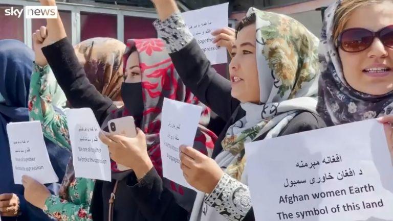 Αφγανιστάν – Επεισόδια σε διαδήλωση γυναικών στην Καμπούλ | tovima.gr