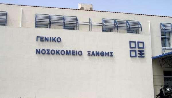 Υποστελεχωμένο το ΓΝ Ξάνθης – Σε αναστολή 92 ανερμβολίαστοι εργαζόμενοι | tovima.gr